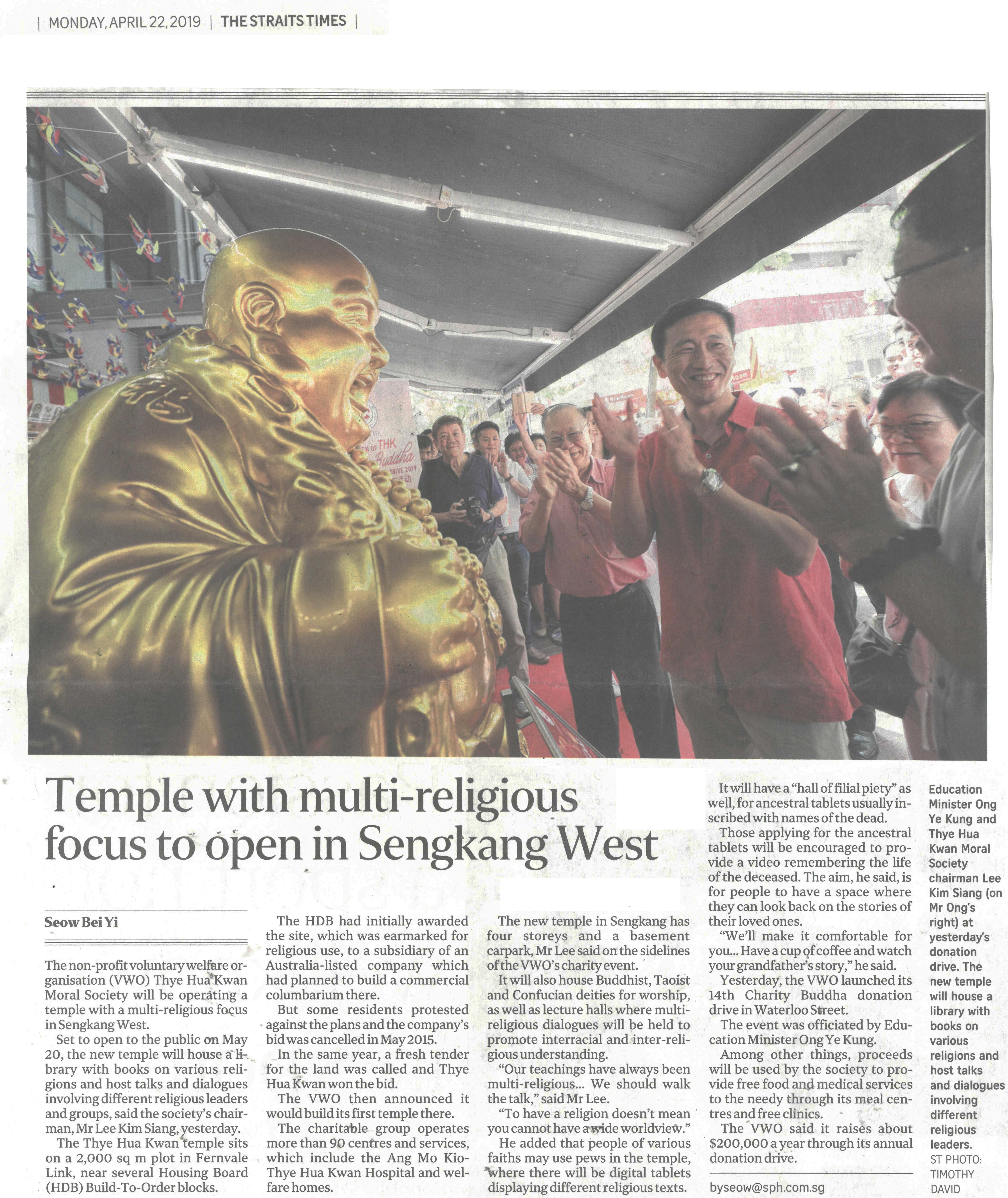 THK-Charity-Buddha-&-THK-Temple_22-Apr-2019_Straits-Times